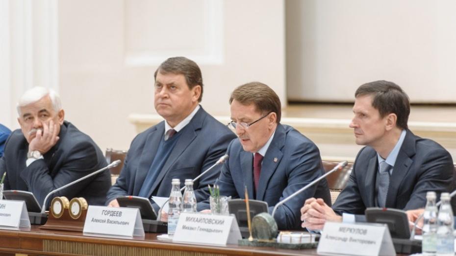 В Воронеже обсудили работу с обращениями граждан