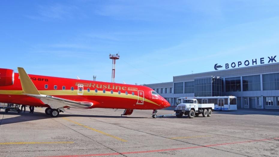РусЛайн возобновит полеты изЕкатеринбурга вВоронеж, откроет рейсы в иные города