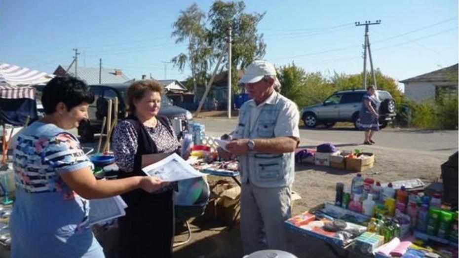 В Павловском селе прошел литературный флешмоб