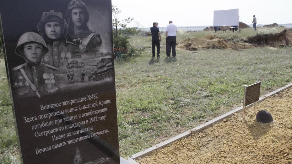Новый мемориальный комплекс в Воронежской области построят к 75-летию Победы