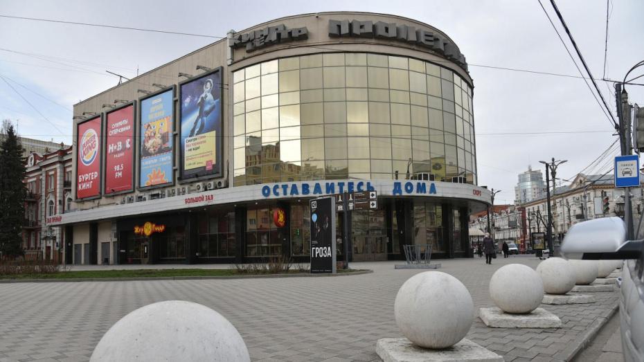 Опрос РИА «Воронеж». Готовы ли горожане вернуться в кинотеатры?
