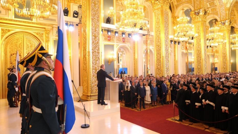 Глава Воронежской области принял участие в инаугурации президента России