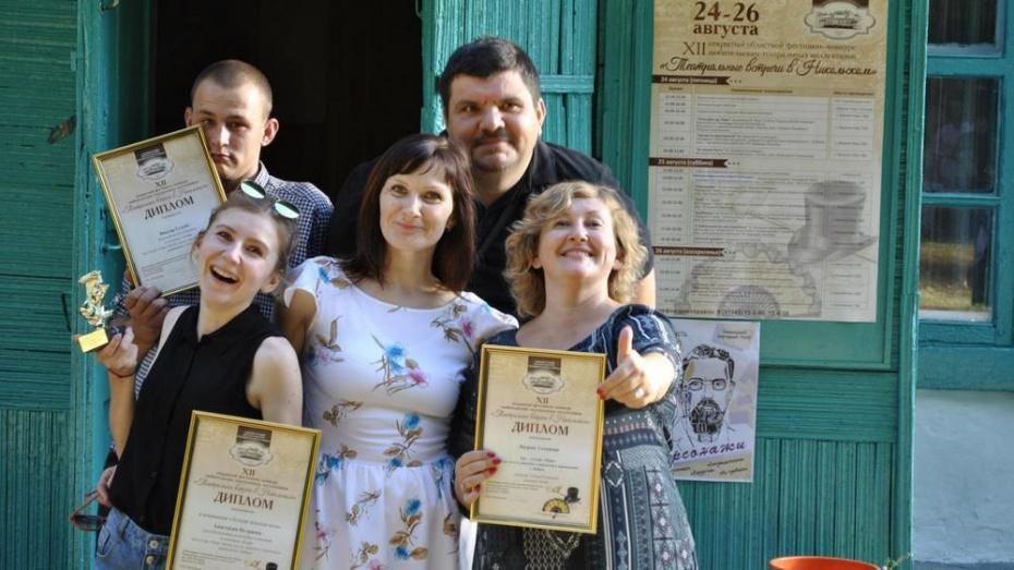 Бобровские актеры стали лауреатами областного фестиваля любительских театров