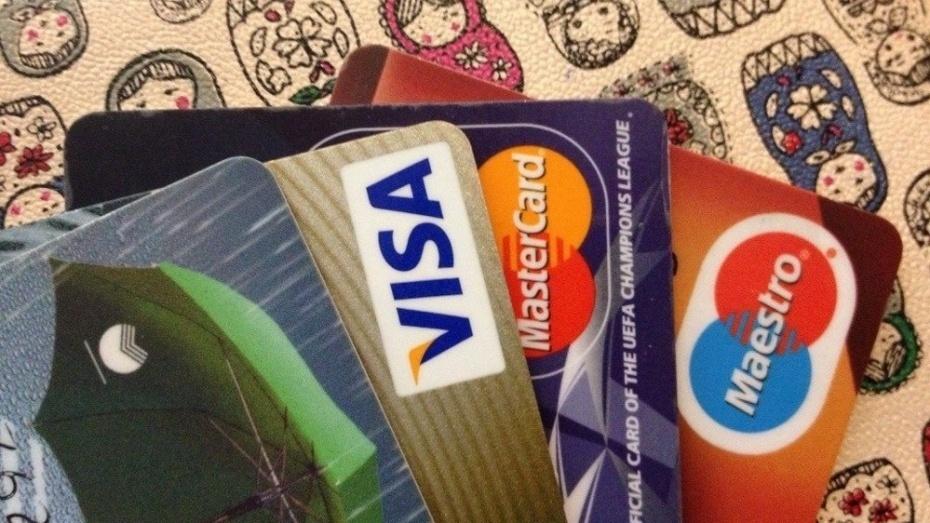 Под Воронежем селянка украла ипропила все сбережения счужой банковской карты