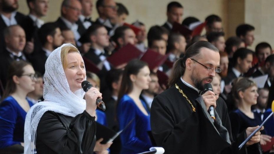 Хор из400 человек споет вВолгограде вДень славянской письменности