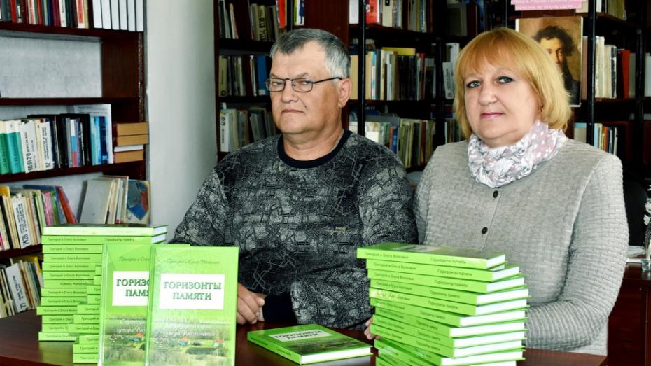 Супруги из Калачеевского района выпустили сборник об истории пустеющего хутора Россоховатое