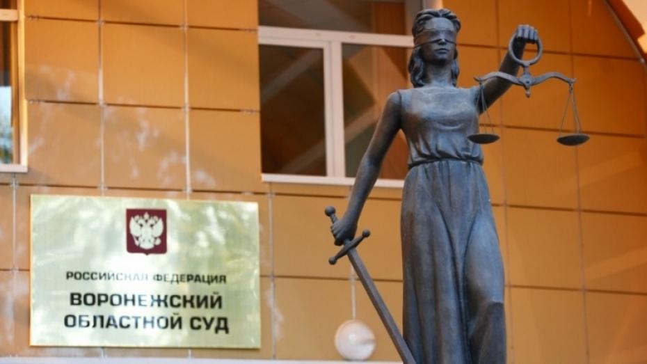 Бывший глава воронежского «Павловскгранита» получил реальный срок вместо условного