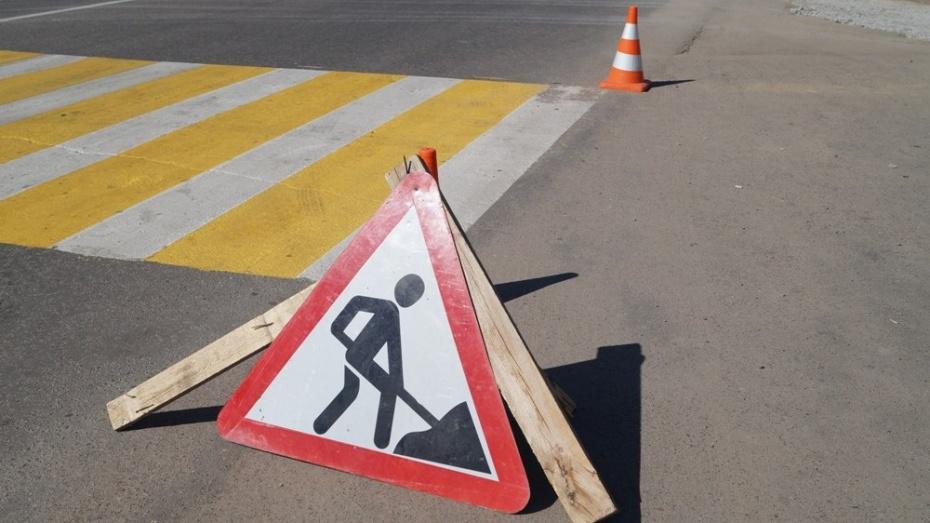 Власти Воронежа предупредили о местах дорожного ремонта на 1 и 2 августа