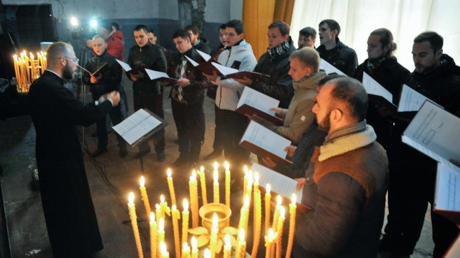 Воронежский хор «Символ веры» выступит на фестивале вокальной музыки в Израиле
