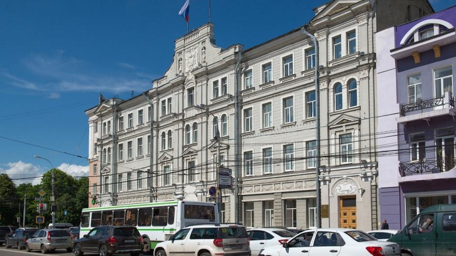 В Воронеже депутаты городской думы ввели должность нового вице-мэра