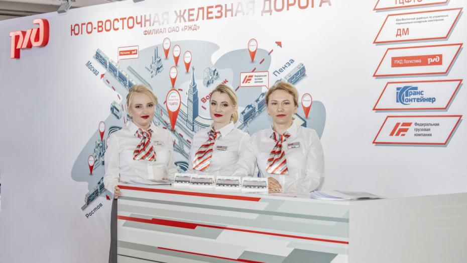 ЮВЖД представила новые услуги перевозки грузов на XII Воронежском промышленном форуме