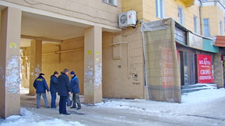 В центре Воронежа прорвало теплотрассу