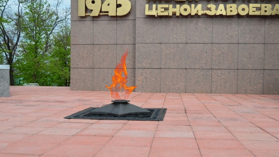 В Бутурлиновке зажгли Вечный огонь