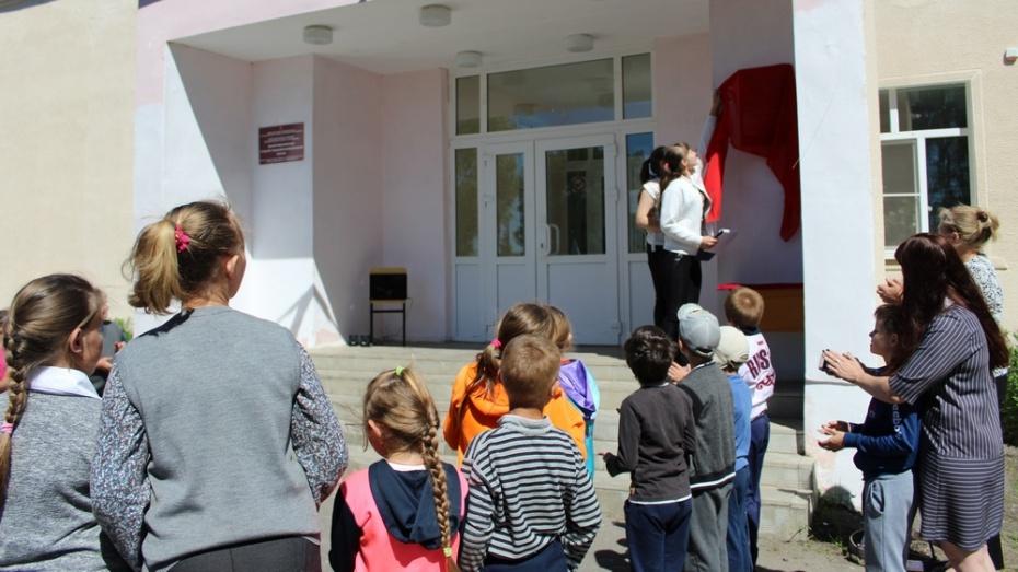В Грибановском районе открыли памятную доску Герою Советского Союза Алексею Севрюкову