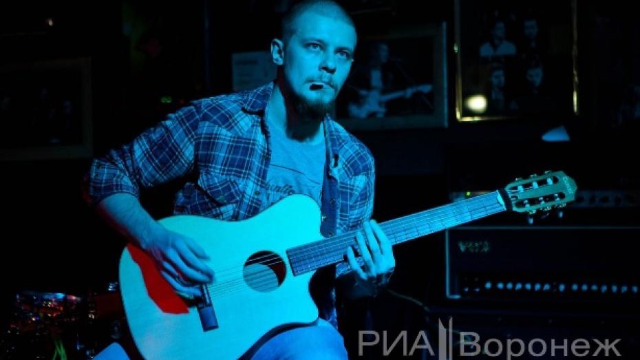 В Воронеже гитаристы сошлись в музыкальной битве