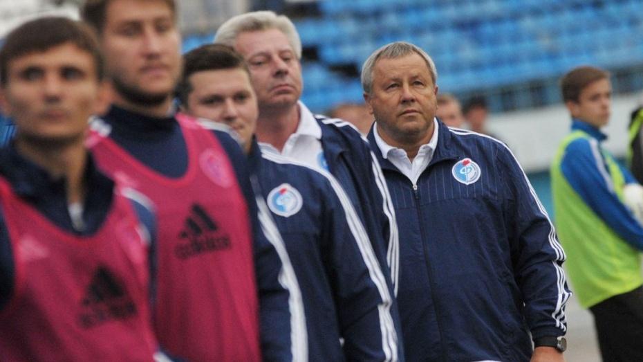 Главный тренер воронежского «Факела»: «Я восхищен своими футболистами!»