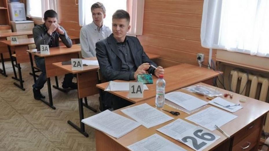 Полтора десятка богучарских выпускников провалились на ЕГЭ