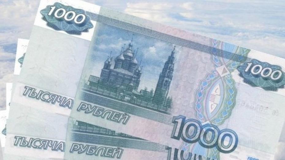 Житель Аннинского района взял кредит на 120 тысяч рублей для друзей под честное слово