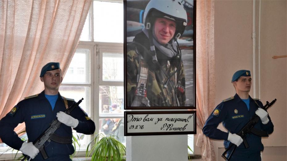 В Воронежской области открыли стелу погибшему в Сирии летчику Роману Филипову