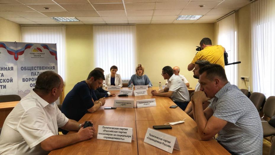 Воронежские отделения политических партий заключили соглашение «За честные выборы»