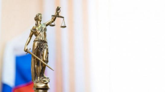 Бутурлиновца осудили на 5 лет тюрьмы за изготовление  пистолета