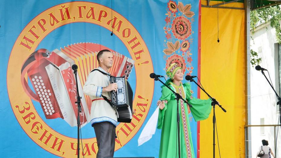 В Бутурлиновке пройдет межрайонный фестиваль «Играй, гармонь! Звени, частушка!»