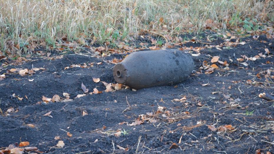 В Нижнедевицком районе на поле нашли 100-килограммовую бомбу времен ВОВ