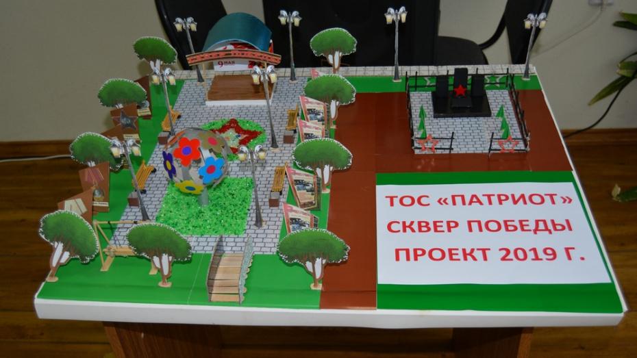 В россошанском селе Анцелович откроют сквер Победы