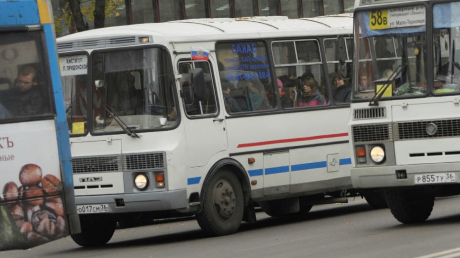Движение транспорта в Воронеже изменят с 1 по 4 мая
