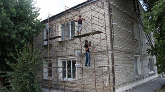 В Подгоренском районе отремонтируют 3 многоквартирных дома