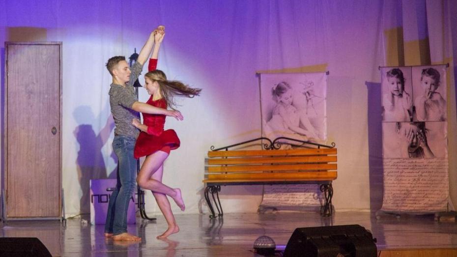 В Острогожске прошла премьера спектакля «Наши письма»