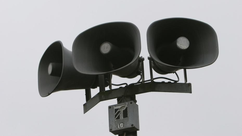 В Воронеже проверяют систему оповещения населения