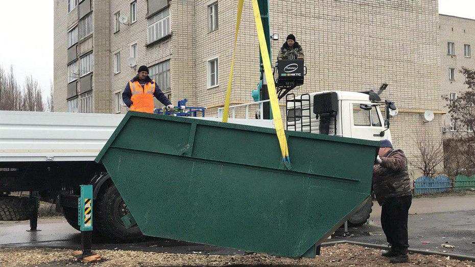 В Поворино установят бункеры для крупногабаритного мусора