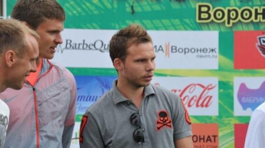 Воронежский игрок поддержал сокращение зарплат футболистов на время пандемии