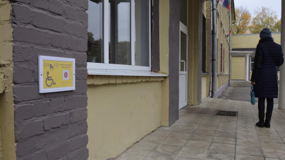 Воронежец снял на видео табличку на стене школы с нарисованной кнопкой вызова персонала