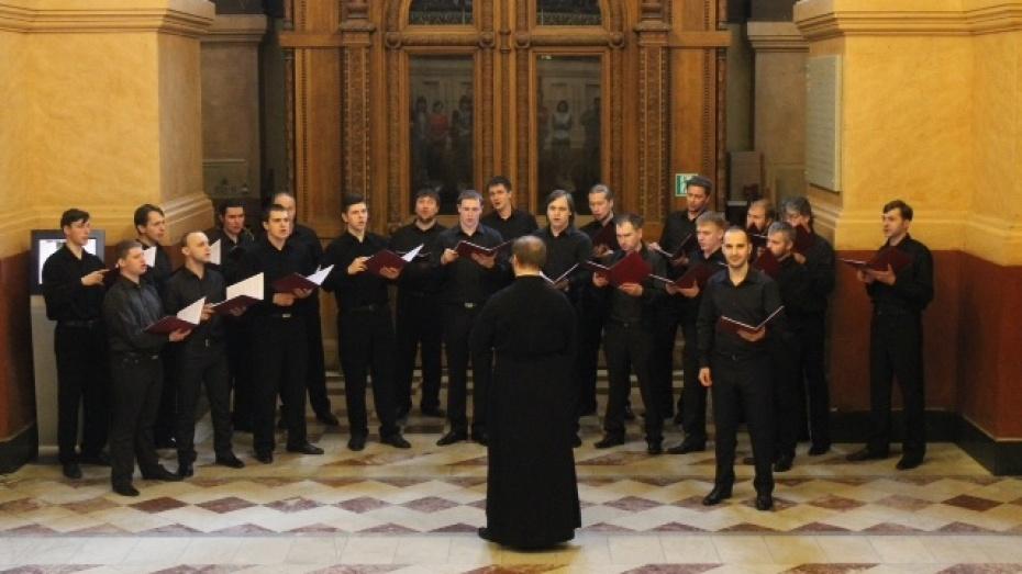 Воронежский митрополичий хор дал сольный концерт в Кремле