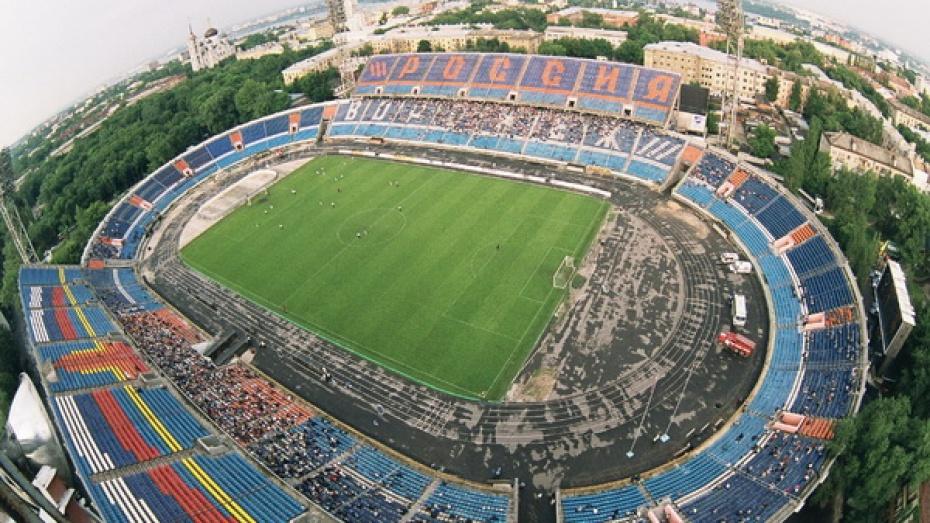 Центральный стадион профсоюзов могут передать в областную собственность