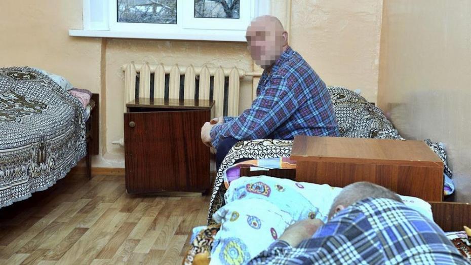 Дом престарелых в борисоглебске воронежской области грязинский район липецкой области адрес дома престарелых интерната для пожилых