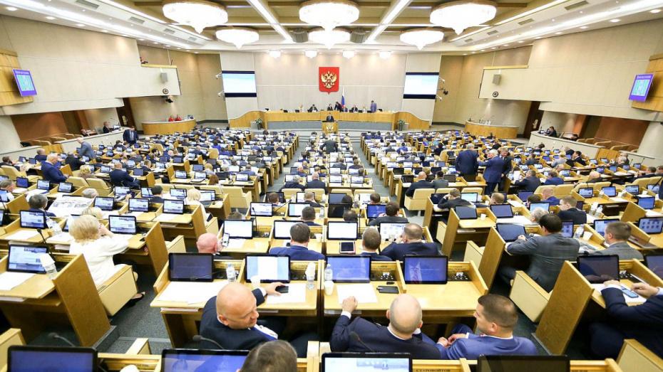 Депутаты Госдумы приняли закон о повышении НДС до 20%