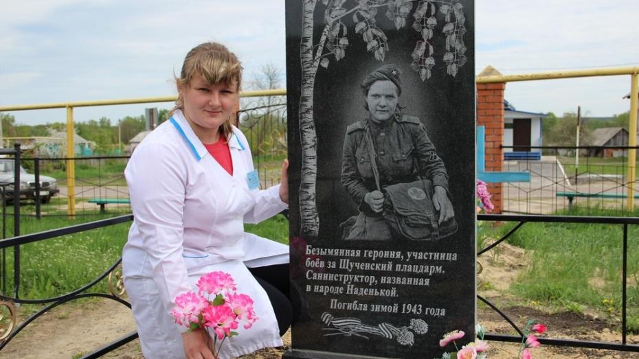 В Лисках открыли памятник неизвестной медсестре