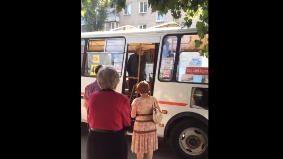 Потасовка водителя автобуса и пенсионера в Воронеже попала на видео