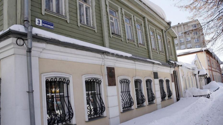 Воронежским улицам добавят дореволюционные названия