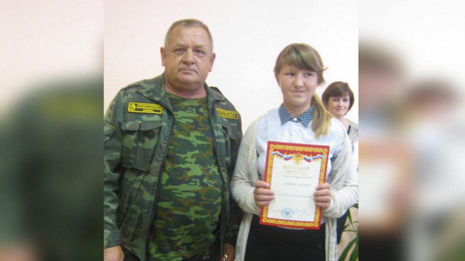 В Репьевском районе школьников наградили за тушение пожара