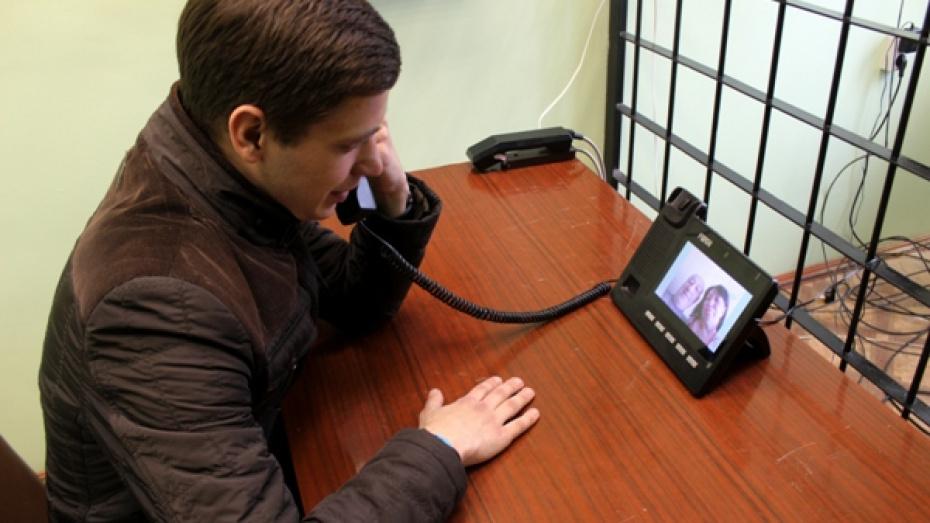 Воронежец поблагодарил сотрудников СИЗО за общение с женой по Skype