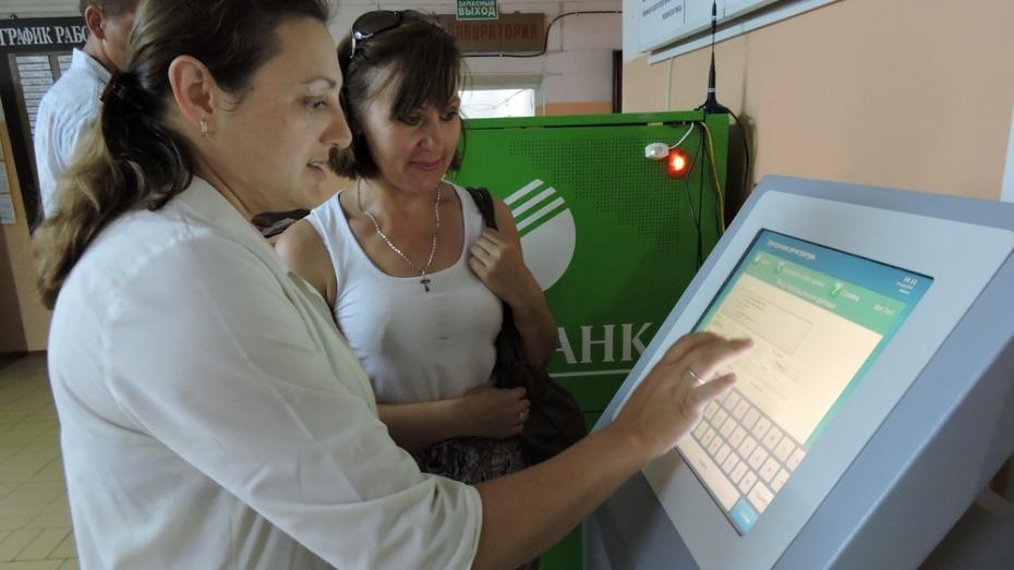В Кантемировской районной больнице заработал инфомат
