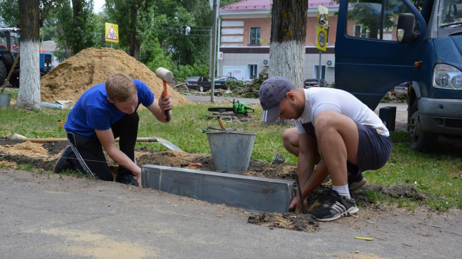 В Поворино на благоустройство площади у здания МФЦ потратят около 5 млн рублей