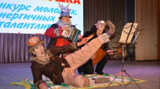В Воробьевке впервые пройдет шоу-конкурс для пенсионеров