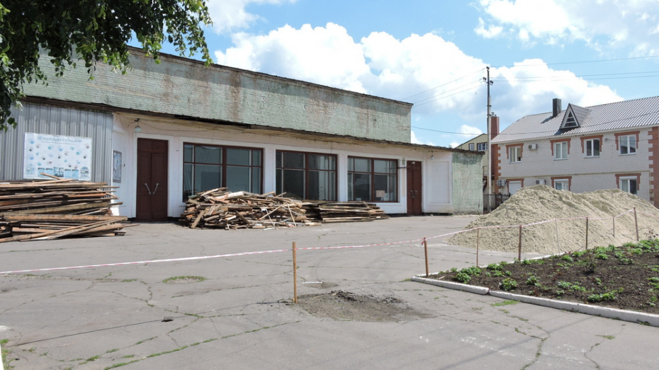 В Кантемировке на капремонт кинотеатра направили более 11,1 млн рублей