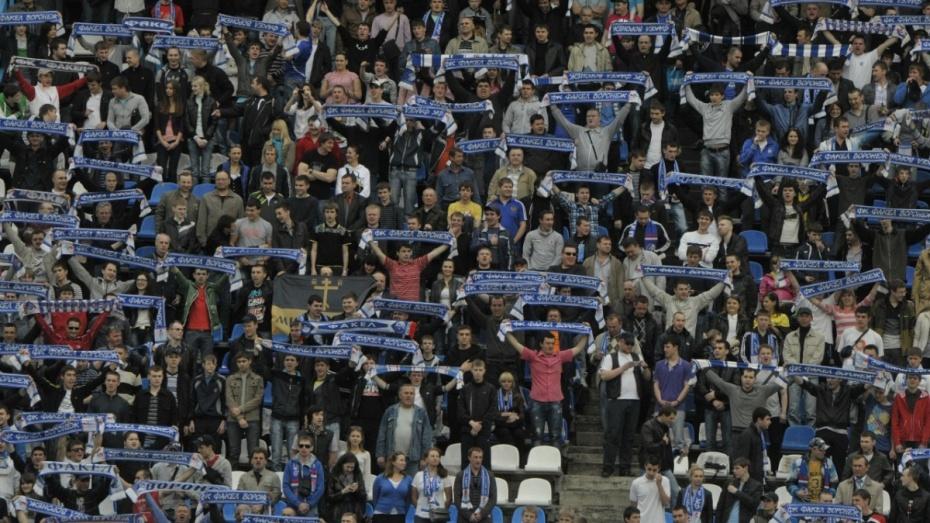 Воронежский «Факел» объявил билетную программу на сезон-2020/2021 в ФНЛ