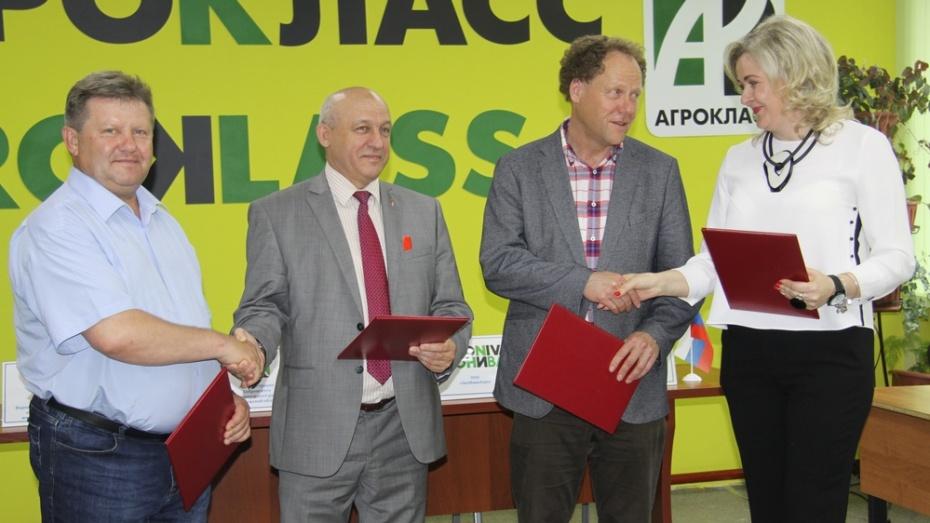 В школе Бобровского района открылся 1-й в области агрокласс